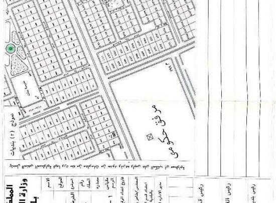 ارض للبيع في رابغ حي الصليب الغربي