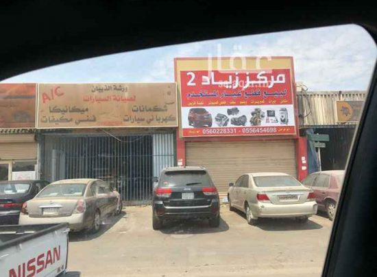 A shop for sale in Al Areefy District, Jubail