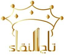 مؤسسة تــاج النــقاء للعقارات شرق وشمال الرياض