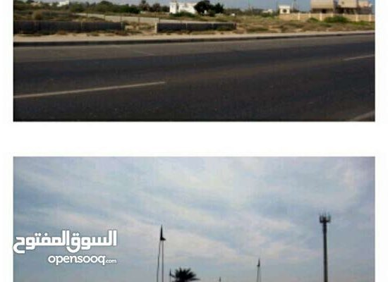 Tourist land for sale in Seeb, Muscat