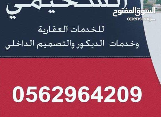 4-room apartments for rent in  Al Nazlah Al Yamaniyah