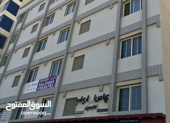 Apartments for rent in Al-Khoudh