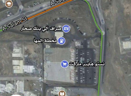 Furnished apartment for daily rent Al Maabilah, near Nesto hypermarket