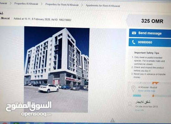Luxury apartments for rent in Al Khuwair