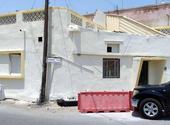 For sale, a public house in Fereej Bin Omran