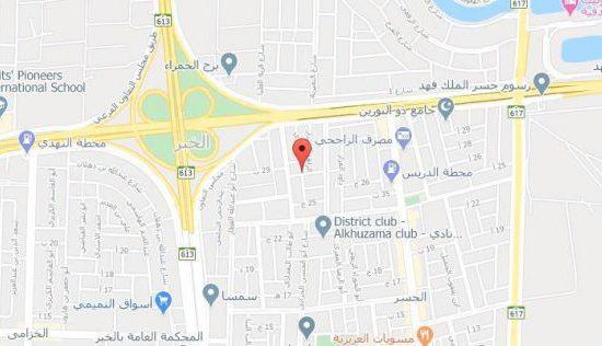 Land For Sale in Al Khobar