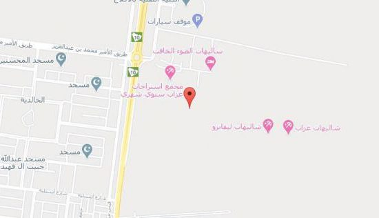 A Land For Sale in Aflaj