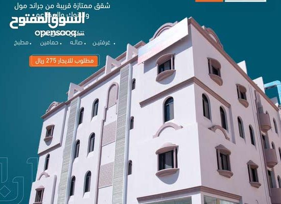 For rent excellent apartments in Al-Khuwair, Doha Al Adab Street