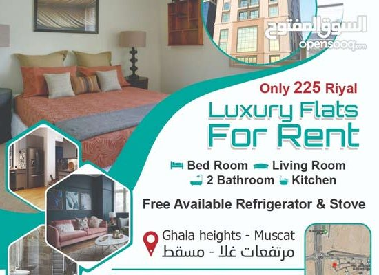 Luxury apartment for rent in Ghala, first month is free and free internet