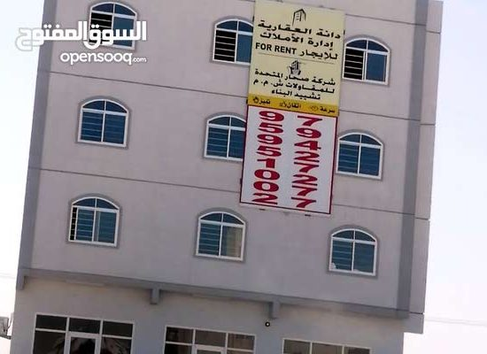 A partments for rent in New building, with ground-floor shops and 3 floors (Falaj Al Qabail)
