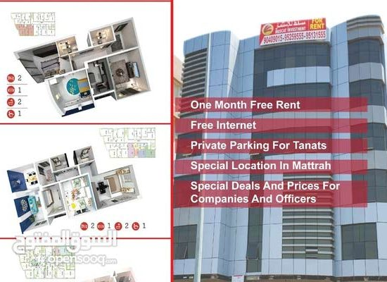 Apartment for rent in a prime location in Muttrah
