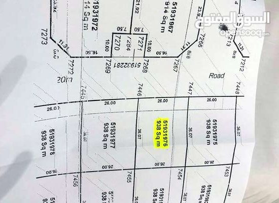 For sale, a plot of land with an area of 938 m in Alrawdha, on Street 20 m